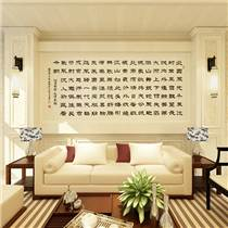 江苏索亚护墙板厂家直销400竹木纤维空心集成墙板