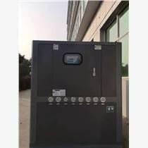 玫爾50HP螺桿式冷水機  超低溫冷凍機廠家直銷