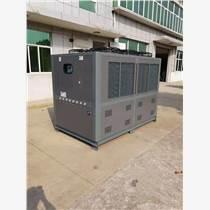 MC-60AD水冷螺桿式冷水機組 超低溫冷水機廠家直