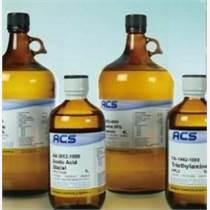 无磷反渗透阻垢剂,生产批发