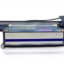 UV打印機