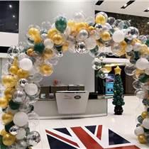 昆明花語花香氣球國慶節布置氣球寶寶宴氣球周歲宴