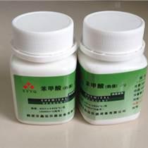 苯甲酸价格、26470焦耳苯甲酸
