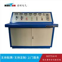 諾頓變壓器綜合測試儀