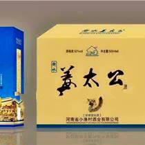 姜太公小渔村系列私?#30805;?#21046;包装白酒