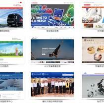 網站建設、響應式網頁設計、手機應用(APP)開發