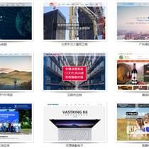 高端定制網站、創意設計、品質服務就選心雨在線