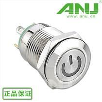 热卖ANU安纽 12mm电源标记带灯按钮开关 金属按