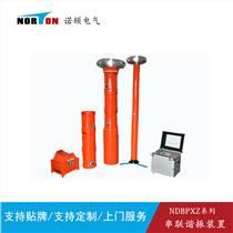 NDBPXZ串聯諧振測試儀