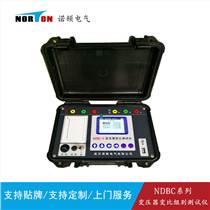 NDBC-V变压器综合变比测试仪