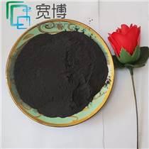 宽博水产养殖腐植酸钠厂家
