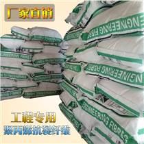 聚丙烯纖維是什么材料-上海高延展阻裂聚丙烯纖維