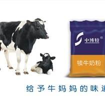 犊牛奶粉多少钱