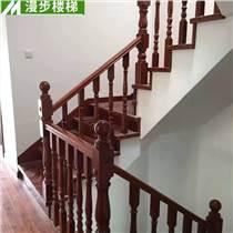 實木樓梯定制 家裝實木樓梯