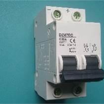 南京電路維修/安裝專業電工上門維修,技術保障