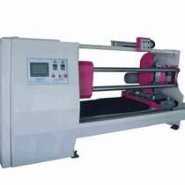 电工胶带双管自动切台保护膜自动切台3M双面胶分切机