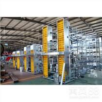 中州牧業專業定制蛋雞籠鴿子籠兔籠等養殖設備