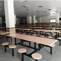 专业生产、供应各式学校餐桌 工厂食堂餐桌 快餐桌