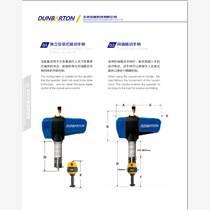 远藤电动葫芦平衡器/电动平衡吊/生产厂家/智能提升装