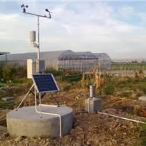 田间小气候自动观测仪-自动气象站生产厂家