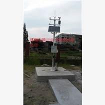 标准校园气象站生产厂家