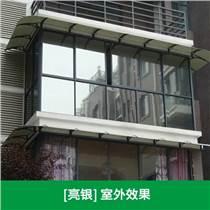 貴陽建筑貼膜 寫字樓銀行公司工程工廠玻璃膜包工包料