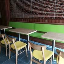 高端時尚快餐桌椅供應商