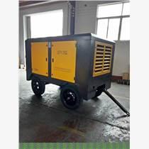 供应 螺杆空压机 移动空压机 柴油空压机 变频空压机