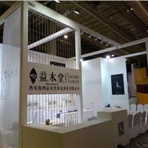 哈爾濱展覽展示|展位設計搭建|展臺布展|展會搭建|木
