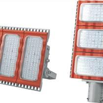LED防爆馬路燈200W廠家,防爆照明燈