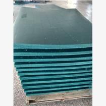 厂家直销 PE塑料板 大量供应 pe塑料板 pe板材