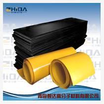 廠家直銷 優質 PE塑料板 PE板材