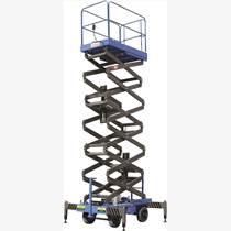 升降机,升降平台,移动剪叉式高空作业平台