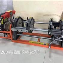 杭州杭州德瑞寶全齒輪手搖PE管焊機供應哪家強