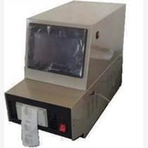 Sh128B航空燃料冰點測定儀