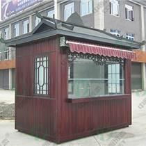 成都售貨亭 木質售貨亭 公園售貨亭