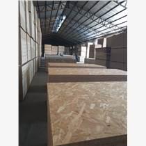 家直銷歐松板OSB環保板材E0級刨花板木屋輕鋼別墅裝