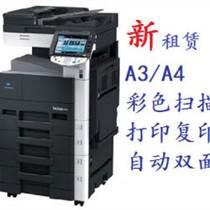 打印機 復印機 銷售 租賃 維修 加粉辦公耗材專賣