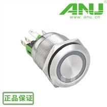 专业生产22mm金属带灯按钮开关 自锁环形带灯