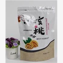 东光县诚信塑料包装核桃包装袋A核桃包装袋定制