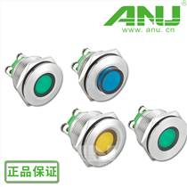 ANU安纽 22mm金属信号指示灯不锈钢防水LED指