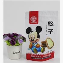 东光县诚信塑料包装松子包装袋A松子包装袋定制厂家