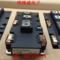 FF900R12IP4 Infineon英飛凌