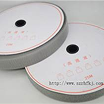 高周波電壓魔術貼 覆膜熱壓魔術貼 高周波粘扣帶