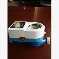 IC感應式防水水表報價陜西秉峰工貿有限公司