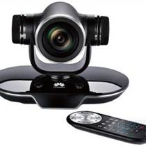 华为TE30视频会议系统视频会议终端