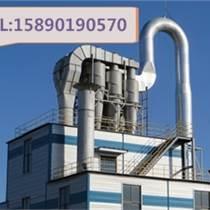 气流干燥系统  河南固博实业有限公司