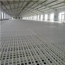 5040雞用漏糞板小雞漏屎板雞鴨鵝圈舍塑料底板養殖