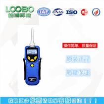 PGM-7380 VOCRAE 3000 IAQ快速