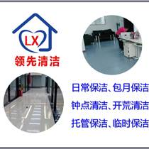 東莞專業清潔服務 東莞專業保潔服務公司 全東莞清潔公